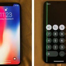 Зеленая полоса на экране iPhone X: можно ли убрать и причины появления