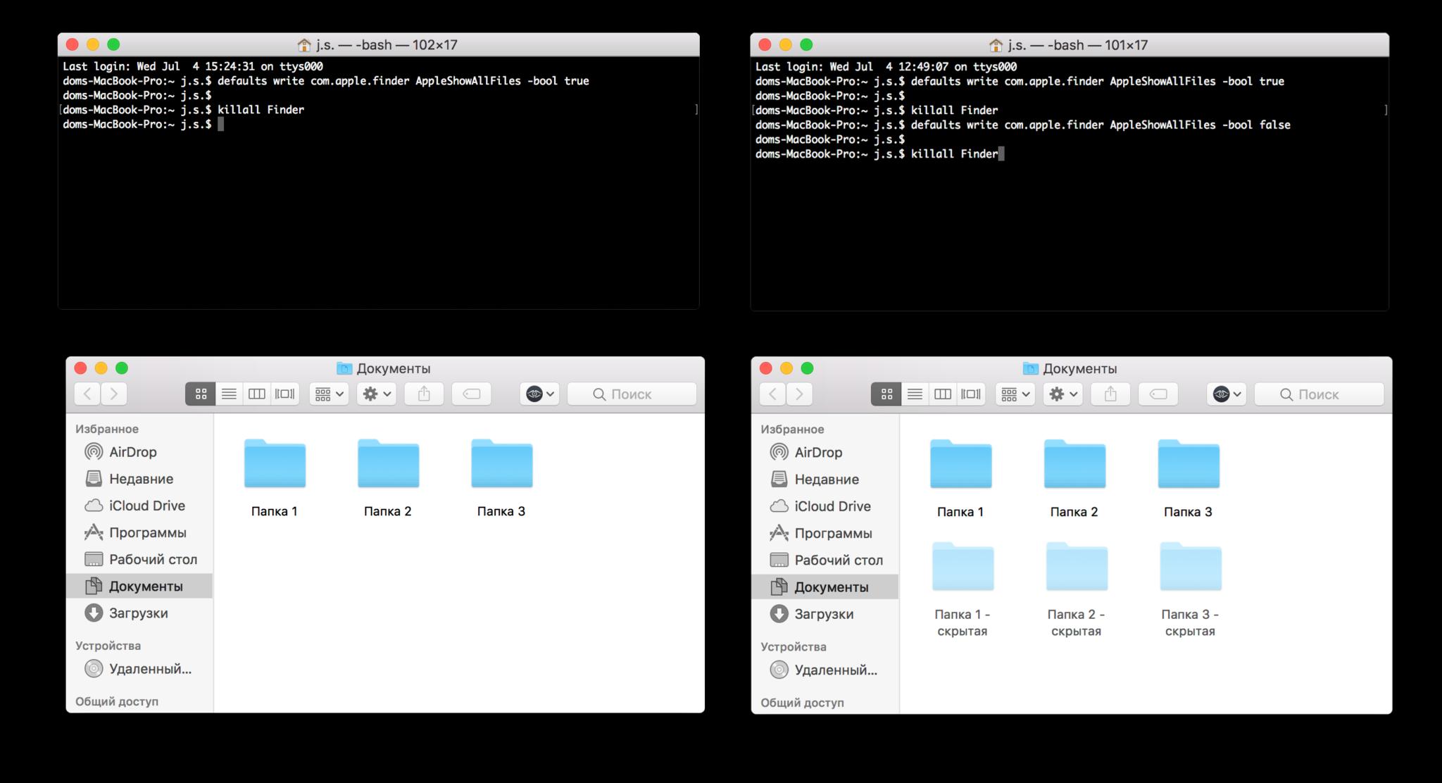 Как показать скрытые файлы на Mac
