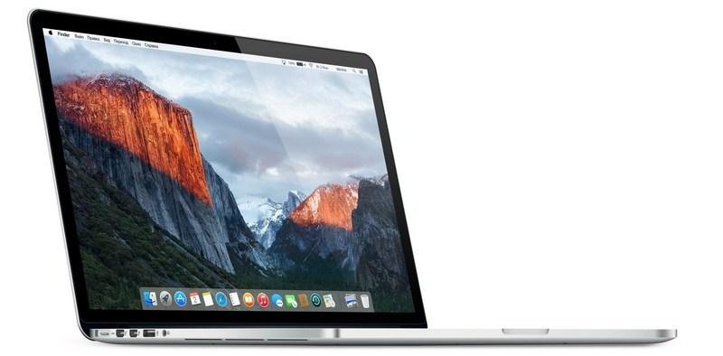 Ремонт MacBook Pro A1398 в Харькове