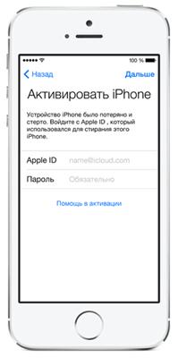 Беспроблемная активация iPhone (Айфон) «из коробки» в Киеве Харькове и Днепре