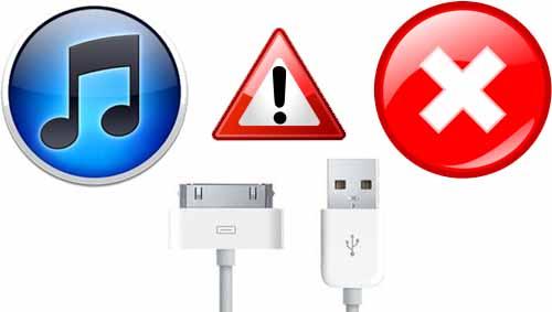 Частые ошибки iPhone и как с ними бороться