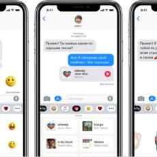 Использование приложения «Сообщения» на устройствах Apple