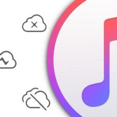 Изменение формата музыки через приложение iTunes