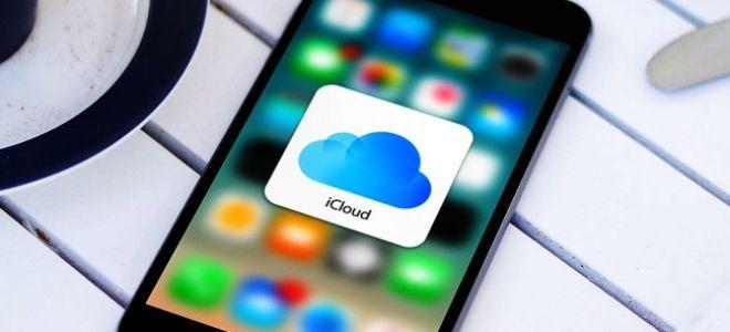 Как уменьшить размер хранилища в приложении iCloud