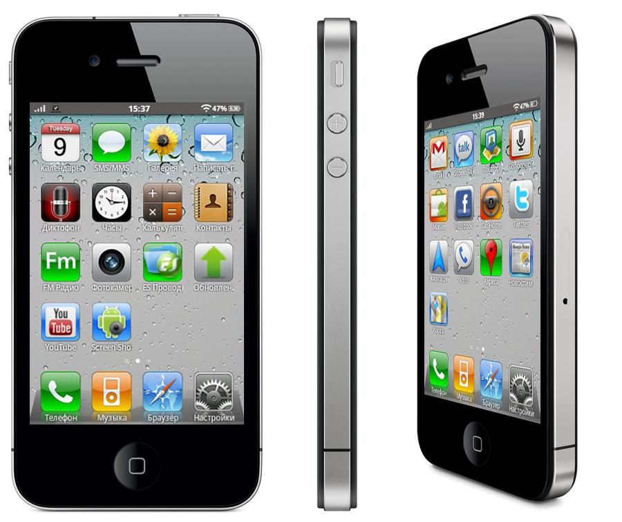 Ремонт iPhone 4/4s: купить в Киеве